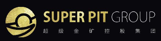 Super Pit Group超级金矿控股集团(SPG)