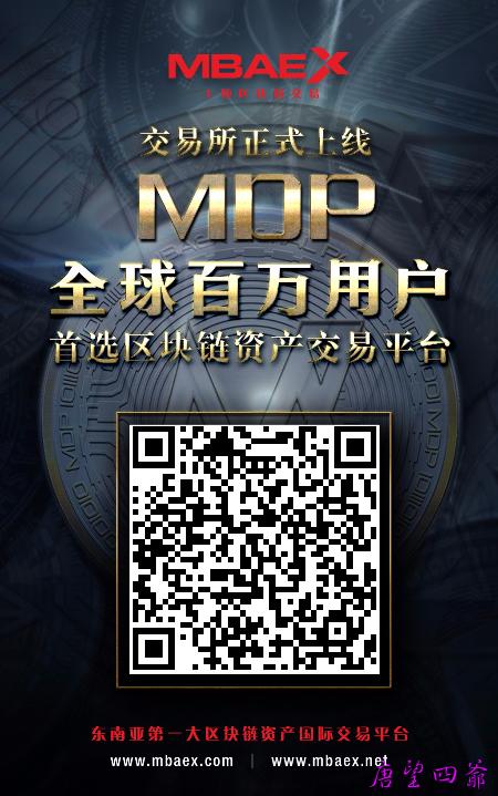 [置顶]华克金MBAEX平台注册,实名认证图文教程