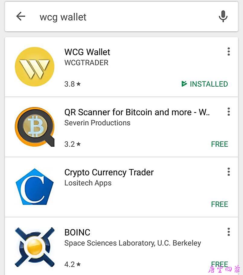 WCG Wallet华克金快捷钱包注册教程