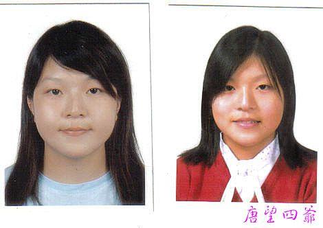 改名三个月后脸型从肉饼脸变成立体脸