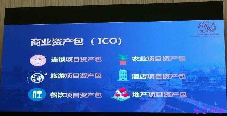 MFC-ACO忠诚资产包的定义