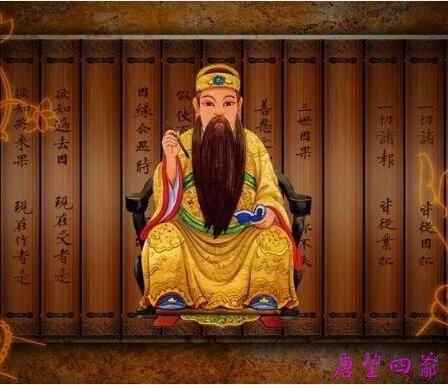 《文昌帝君阴骘文》是印光大师非常重视的一篇文章