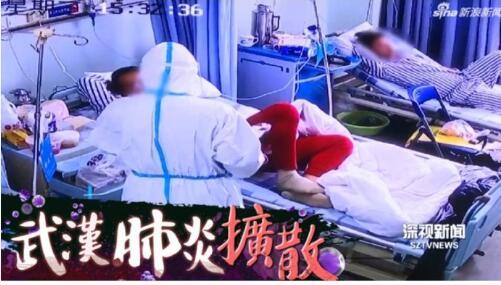 什么样的人容易死在武汉的新式病毒中?