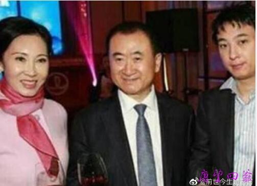 王健林一家的因缘