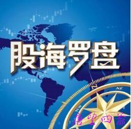 股票投资的六大不败心得 – 中国经济网