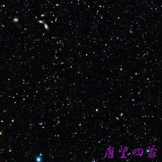 探测技术不可靠 90%星系不为天文学家所知