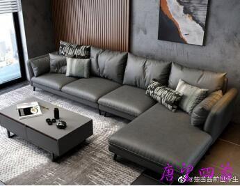 沙发怎么摆,才不会穷三代?