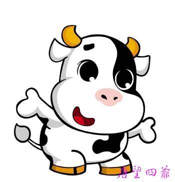 八字带「魁罡」忌吃牛