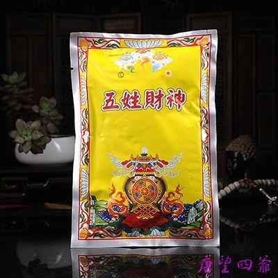 藏香护法香试香识神记录4