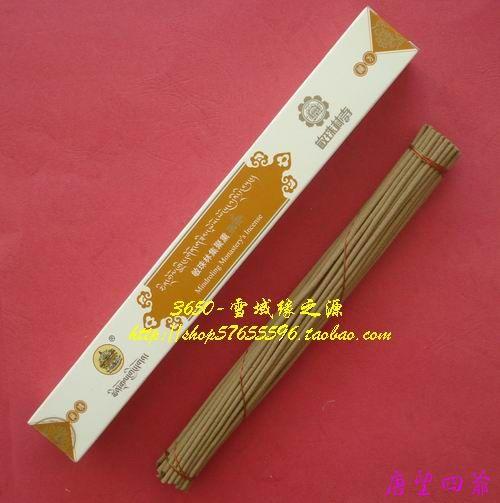 藏香护法香试香识神记录2
