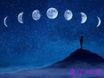为什么月蚀和日蚀是非常重要的修法时机呢