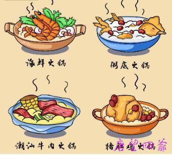 冬天别吃太多火锅汤