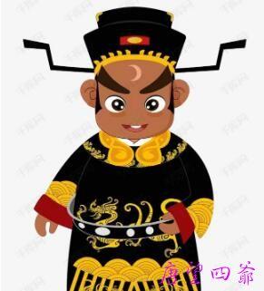 第五殿阎罗森罗王