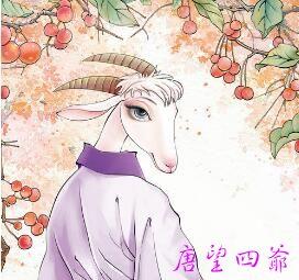 羊魔入体吃太多动物导致肾虚