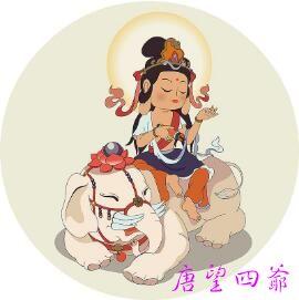 普贤菩萨的十大愿
