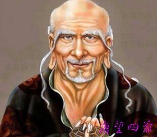 三月二十六鬼谷子仙师千秋
