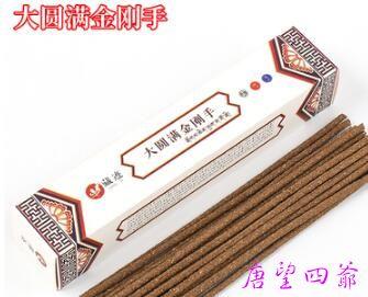 藏香护法香试香识神记录5